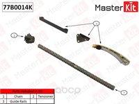 Комплект цепи грм suzuki baleno,vitara j18a,j20a 77b0014k MasterKit арт. 77B0014K