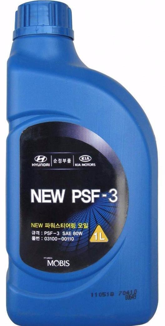 Жидкость ГУР Hyundai-KIA Гидравлическая жидкость для ГУР HYUNDAI/KIA PSF-3 (коричневая) 1л