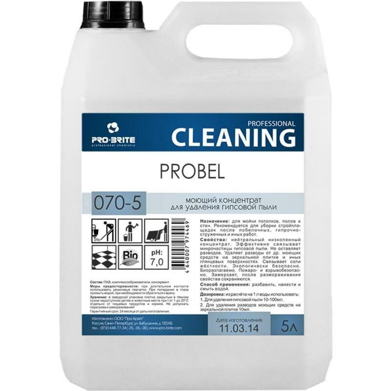 Моющее средство для удаления гипсовой пыли Pro-Brite Probel 5 л (концентрат)