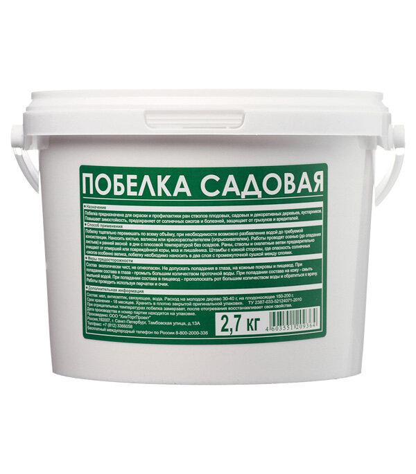 Побелка садовая 2,7 кг