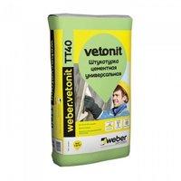 Weber Vetonit TT40 Серая Штукатурка Цементная Универсальная 25кг