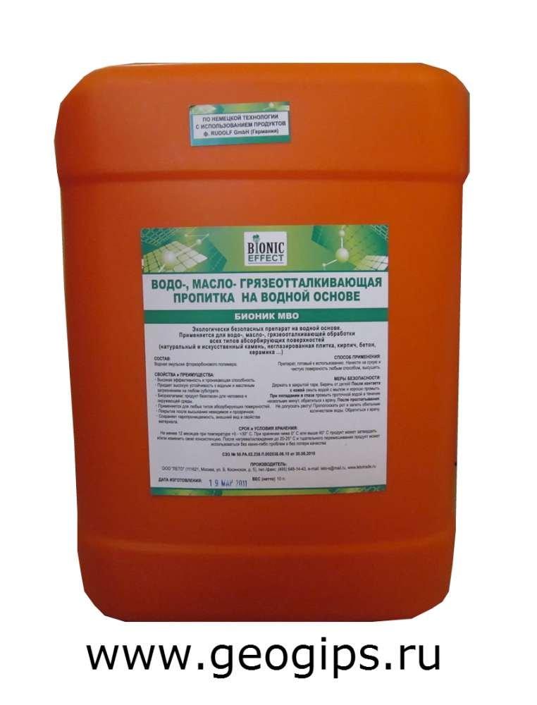 Пропитка-гидрофобизатор Бионик МВО (10 л) для натурального и искусственного камня, неглазированной плитки, кирпича, бетона, керамики и т.д.)