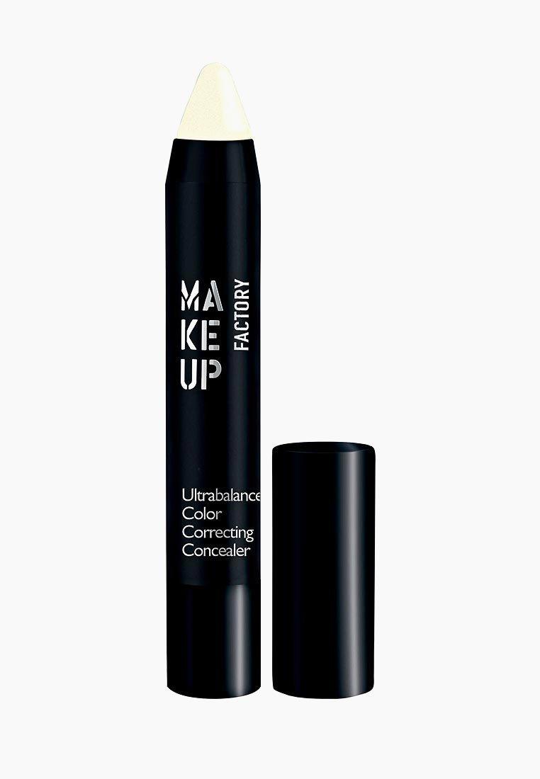 Корректор Make up Factory