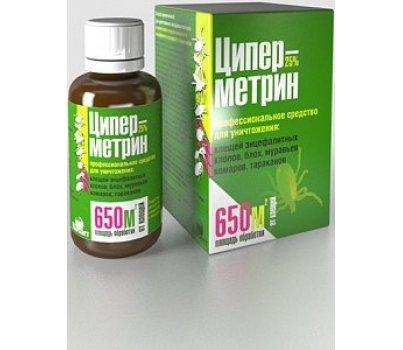 Прочие Циперметрин профессиональное средство для уничтожения тараканов, мух,комаров, блох, клопов, муравьев