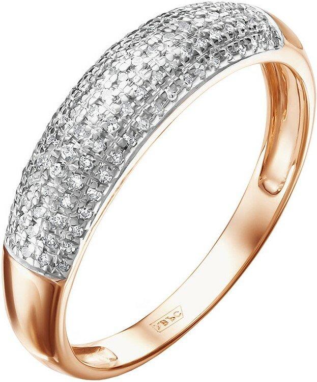 Золотое кольцо Vesna jewelry 1067-151-01-00 с бриллиантами, размер 17,5 мм