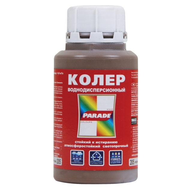 паста колеровочная PARADE 0,25 л 205 коричневый
