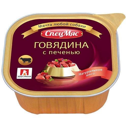 Корм для собак Зоогурман Спецмяс говядина с печенью конс. 300г