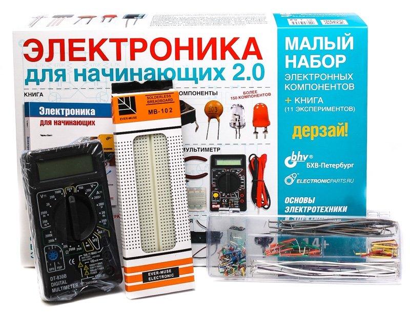 Набор для исследований БХВ-Петербург