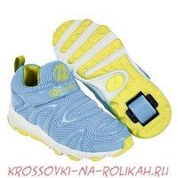 132cc7b1 Роликовые кроссовки Heelys Rapido 770711 (Выберите необходимый раз…