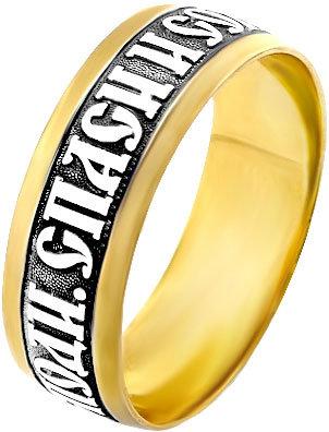 Серебряное кольцо Серебро России KZHZ-055-61086, размер 17 мм