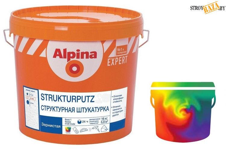 Штукатурка Alpina EXPERT Strukturputz R30, База 1, 16 кг, РБ.