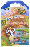 "BONDIBON Набор наклеек "" Нано-стикер. Динозавры"" (1583ВВ/TP-L3)"