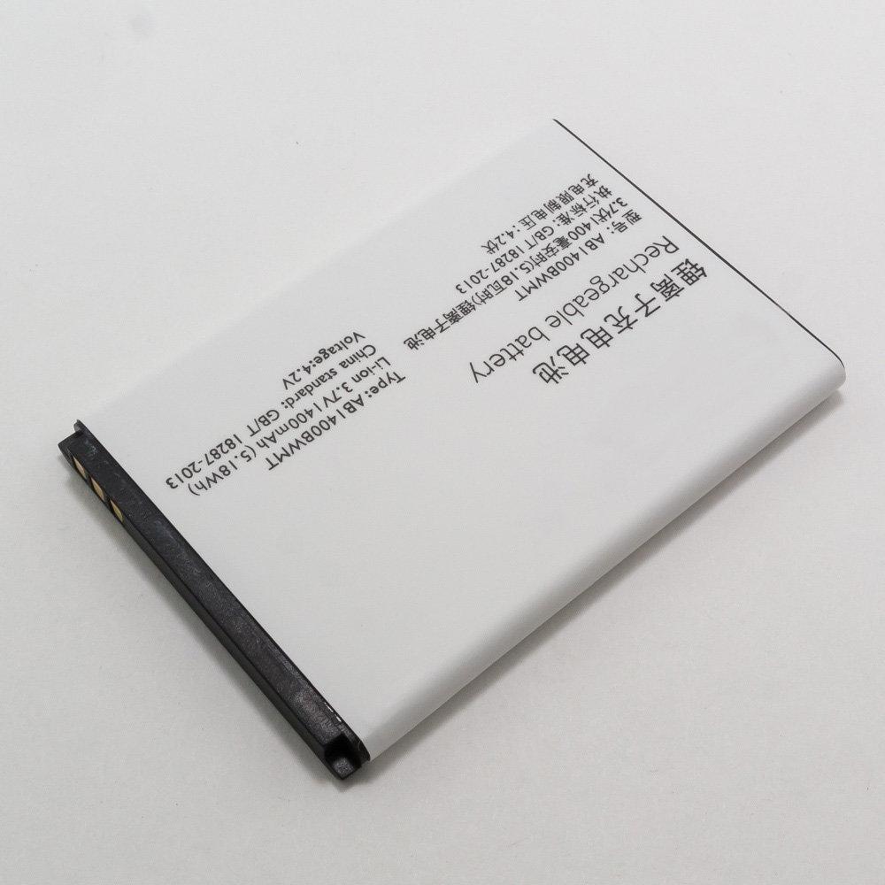 Аккумулятор AB1400BWML для телефона Philips S301