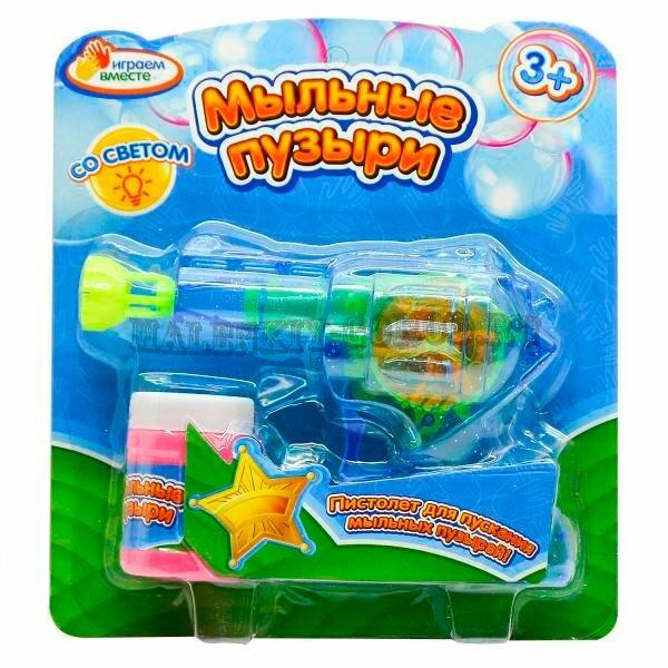 Устройство для мыльных пузырей Играем вместе BB919A