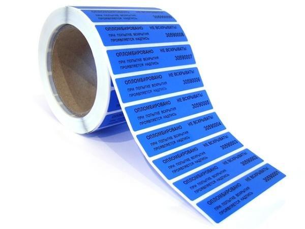 Наклейки-пломбы для опечатывания Без бренда 20*100 (1000 шт)