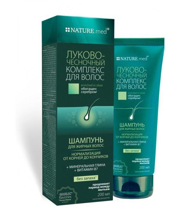 Шампунь для жирных волос, луково-чесночный комплекс для волос 200 мл