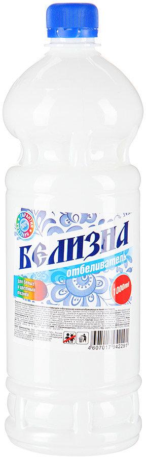 Отбеливатель Белизна для белых и цветных тканей 1 л
