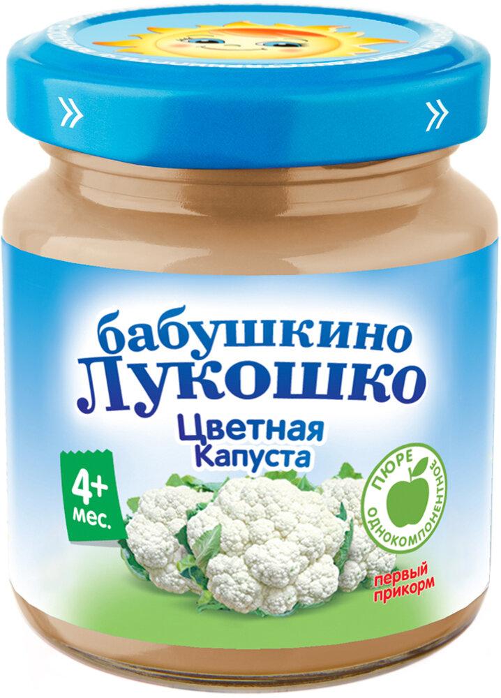 Пюре Бабушкино Лукошко цветная капуста (с 4 месяцев) 100 г, 1 шт.