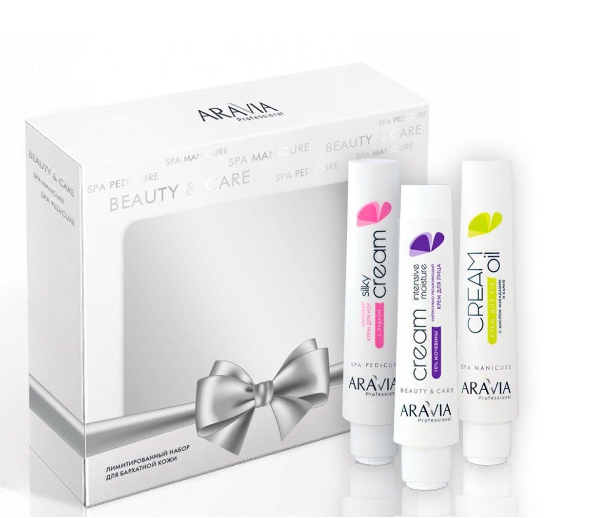 ARAVIA Набор косметический кремов для лица и тела Бархатный уход / ARAVIA Professional 3 х 100 мл