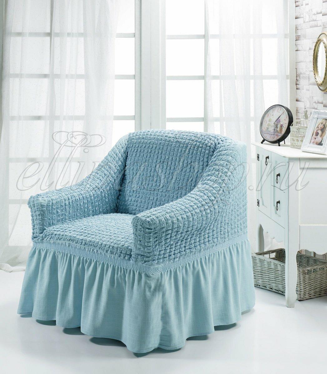 1797 Bulsan бирюзовый чехол для кресла Karna (бирюзовый), Чехол для кресла