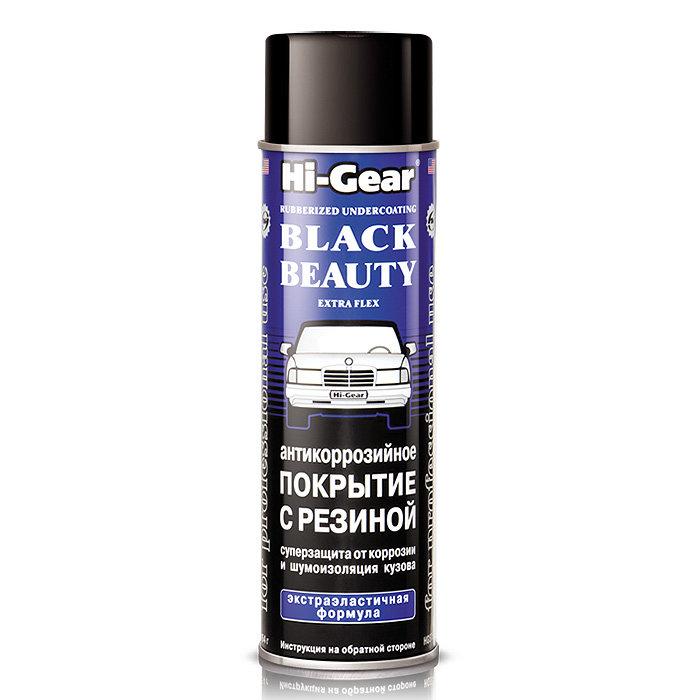 Антикоррозийное покрытие с резиновым наполнителем, экстраэластичное покрытие Hi-Gear, цвет- черный. 450 г. HG5756