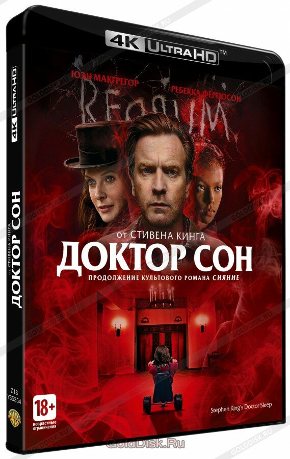 Доктор Сон (Blu-Ray 4K Ultra HD)
