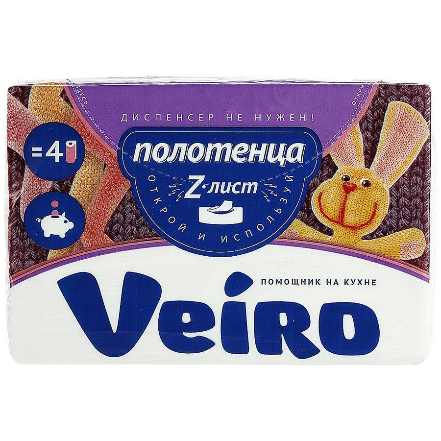 Полотенца Veiro бумажные листовые белые с тиснением, 2 слоя