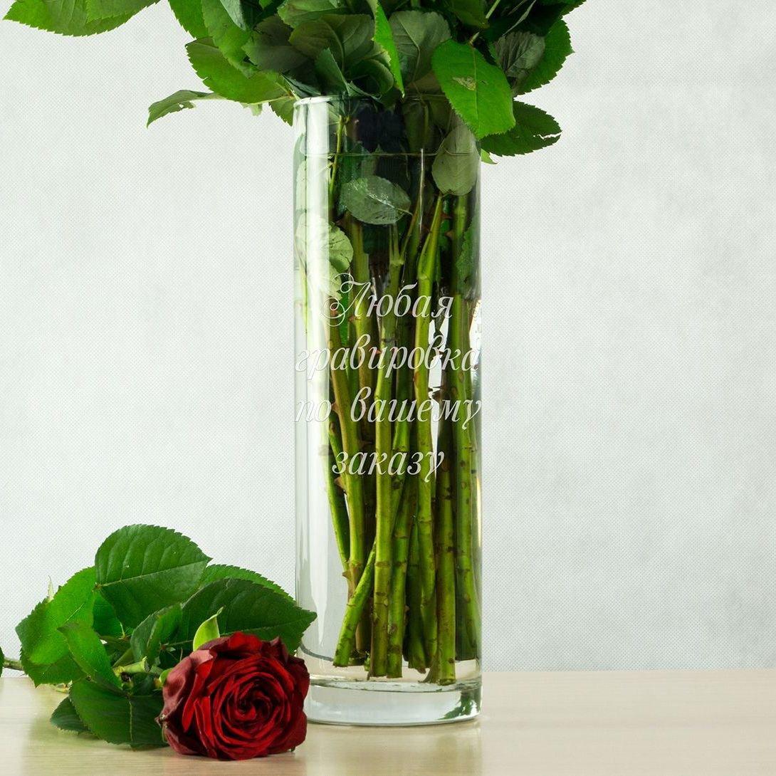 Именная ваза для цветов со своей надписью