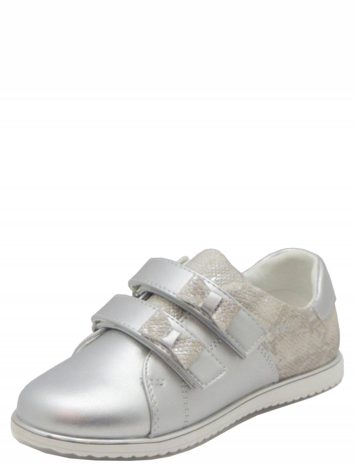 Ботинки Сказка