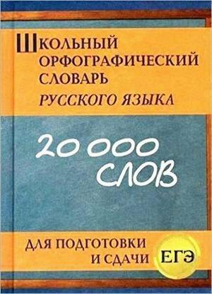 Кузьмина И.А.,сост.