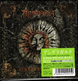 Anglagard - 23 Years Of Hybris/ CD [ 3CD/ Deluxe Edition/ Box Set] [ Limited numbered edition of 500 copies] ( Remastered, Reissue 2015)