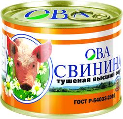 Свинина тушеная в/с