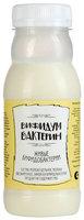 Продукт кисломолочный Бифидумбактерин Живые бифидобактерии 2,5%, 190г