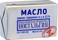 Ностальгия Масло сливочное Традиционное 82,5 %, 100 г