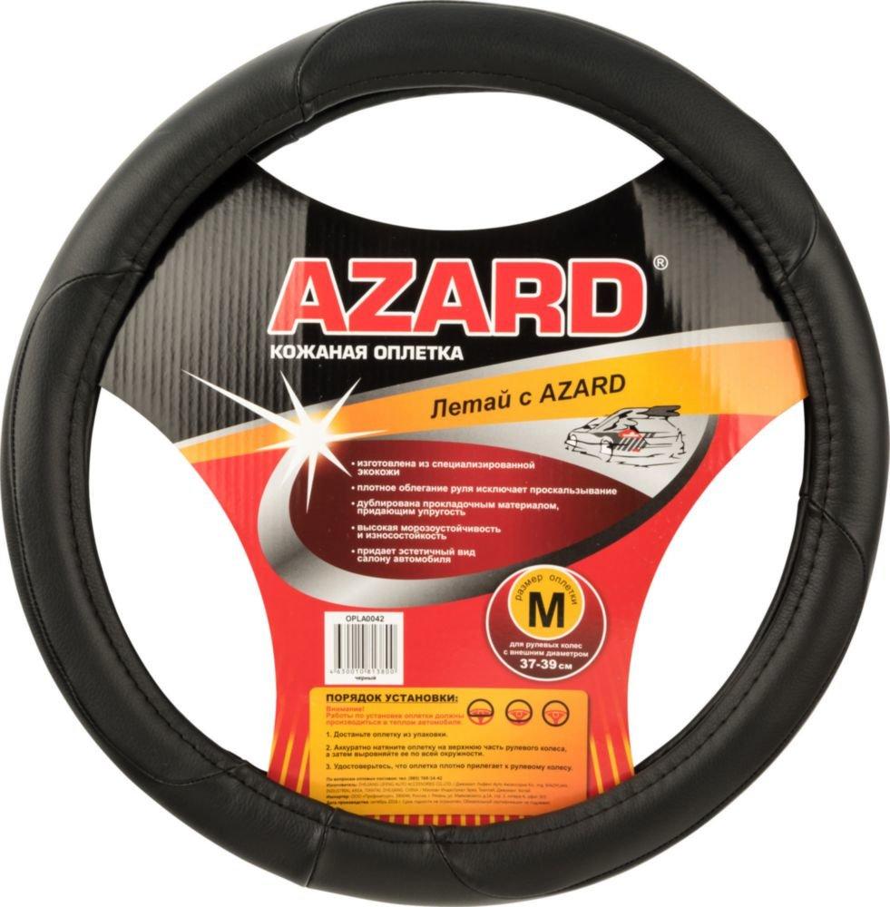 Оплетка для руля кожаная Azard OPLA0042 цвет: черный, размер М, 37-39 см