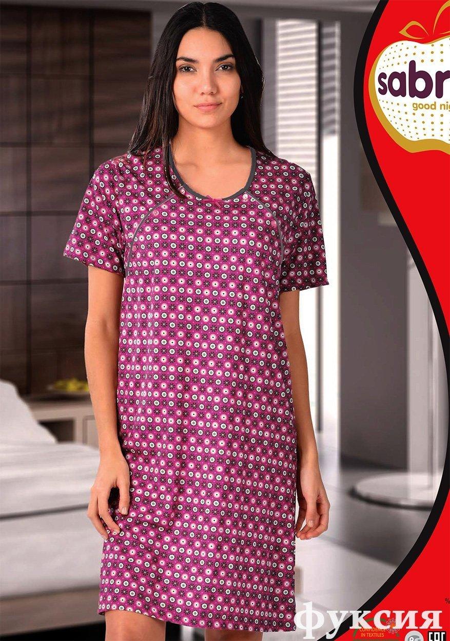 Рубашка для кормящих мам, средней длины 32521 Sabrina (серый), 46