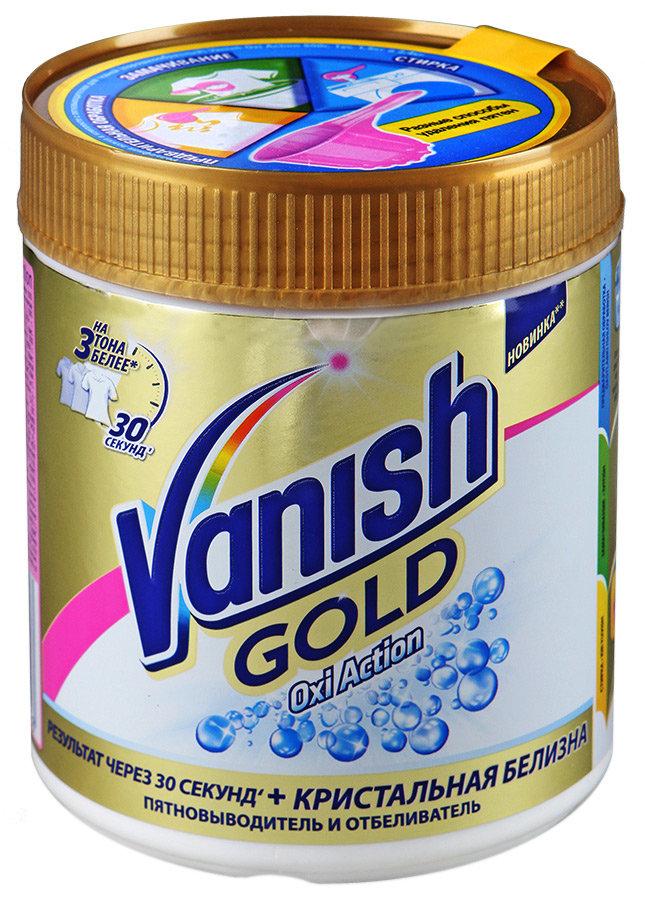 Пятновыводитель+отбеливатель Vanish Gold Oxi Action
