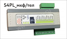 Аудиорегистратор ОСА S4PL с сетевым интерфейсом (2 канала мкф+тел)