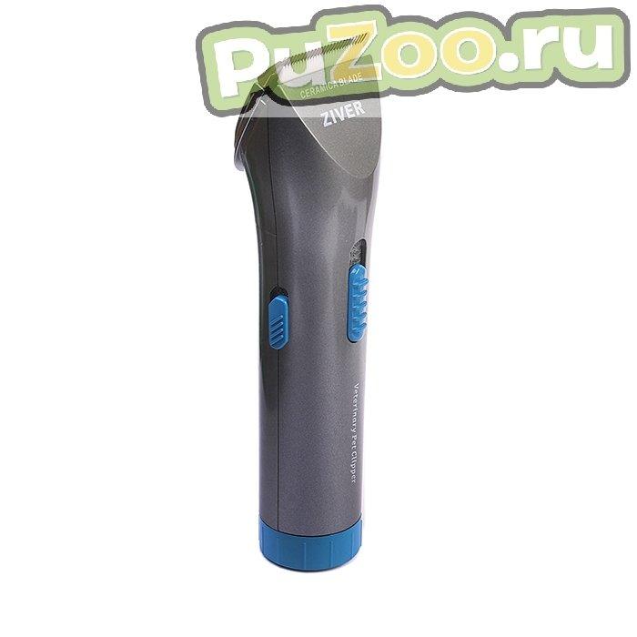 Ziver 208 - машинка для стрижки собак аккумуляторно-сетевая Зивер