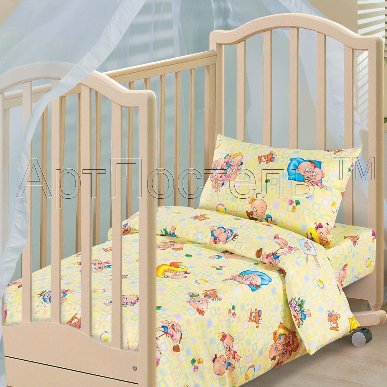 Постельное белье в кроватку, бязь Артпостель лапушки 40х60 Ясельное (В кроватку для новорожденных)
