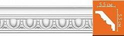 Плинтус потолочный Декомастер 95613F гибкий