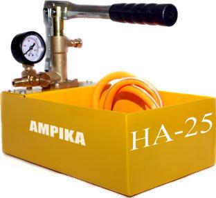 Ручной насос для опрессовки Ампика НА-25