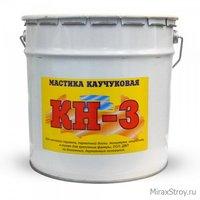 Мастика каучуковая КН 3 (5кг)