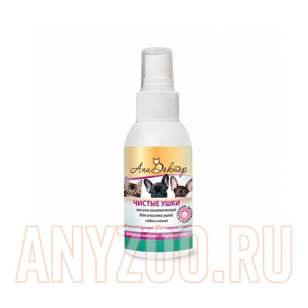 Пчелодар Чистые ушки лосьон для очистки ушей собак и кошек 10мл ( Средства по уходу за глазами и ушами )
