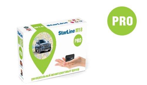 StarLine M18 PRO GPS+Глонасс/GSM-трекер