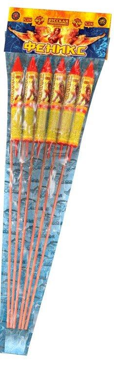 Ракета Русская Пиротехника Ракеты РС2230 Феникс(уп. 6 шт): х6 залпов
