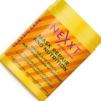 Nexxt маска восстановление и питание 1000мл