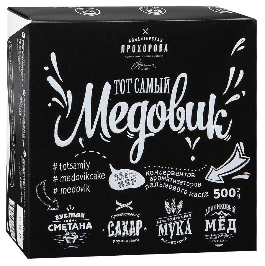 Торт Кондитерская Прохорова