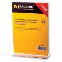 Подставка для рекламных материалов BRAUBERG, А4, вертикальная, 210х297 мм, настольная, двусторонняя, оргстекло, 290423