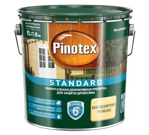 Пропитка PINOTEX STANDARD красное дерево 2,7 л.